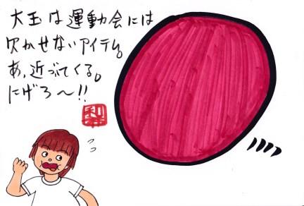 f:id:umenomi-gakuen:20180726183957j:plain