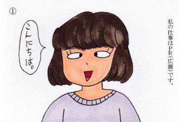 f:id:umenomi-gakuen:20180728202001j:plain