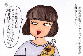 f:id:umenomi-gakuen:20180728202013j:plain