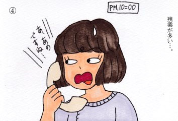 f:id:umenomi-gakuen:20180728202033j:plain