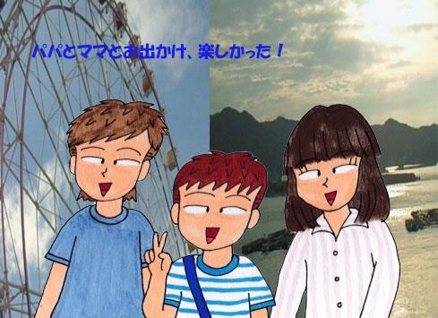 f:id:umenomi-gakuen:20180730011644j:plain