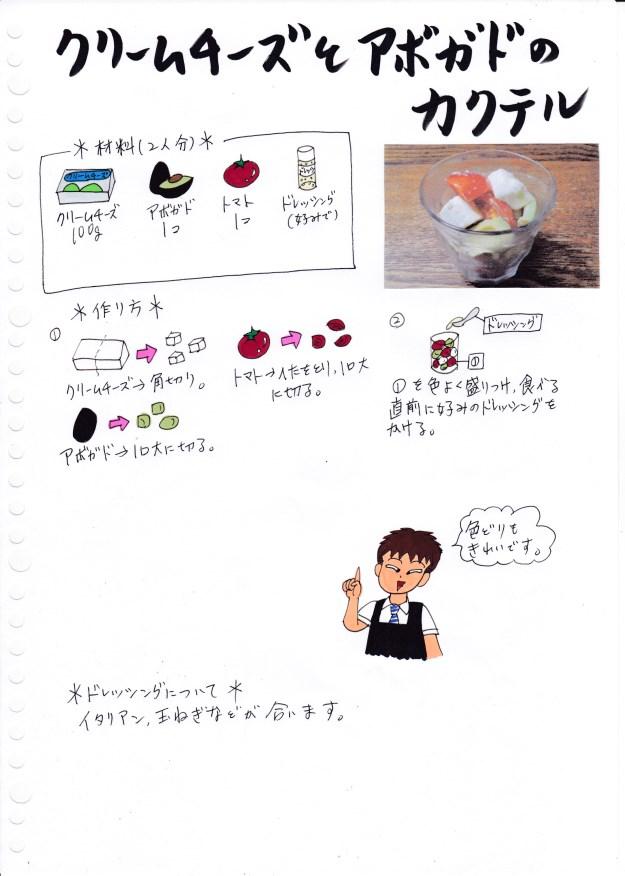f:id:umenomi-gakuen:20180730145522j:plain