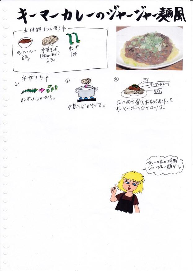 f:id:umenomi-gakuen:20180730213123j:plain