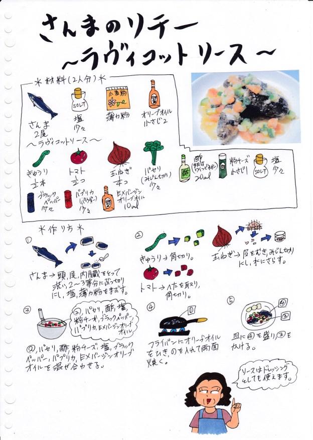 f:id:umenomi-gakuen:20180730214055j:plain