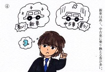 f:id:umenomi-gakuen:20180829163134j:plain