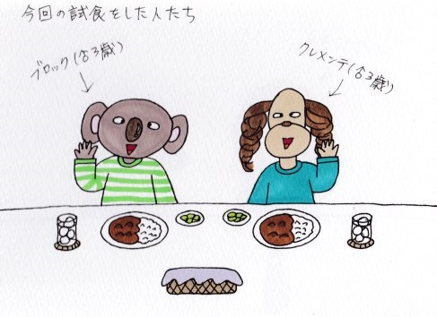 f:id:umenomi-gakuen:20180829231404j:plain
