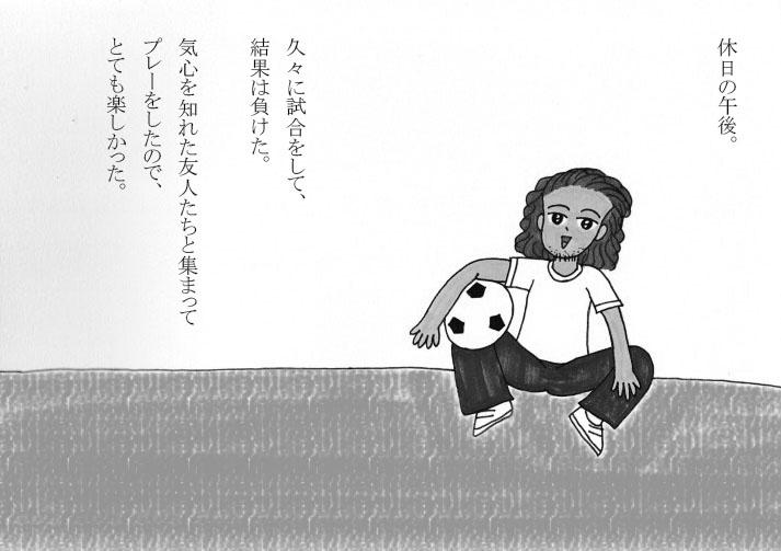 f:id:umenomi-gakuen:20180830101706j:plain