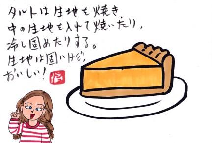 f:id:umenomi-gakuen:20180830125222j:plain