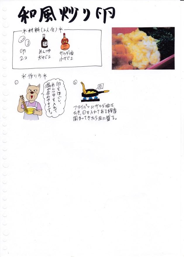 f:id:umenomi-gakuen:20180830222820j:plain