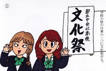 f:id:umenomi-gakuen:20180917165708j:plain