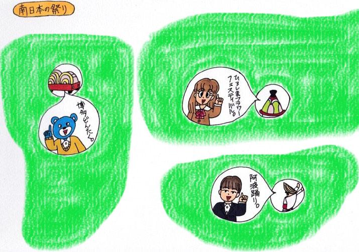 f:id:umenomi-gakuen:20180925165641j:plain