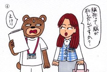 f:id:umenomi-gakuen:20180928172424j:plain