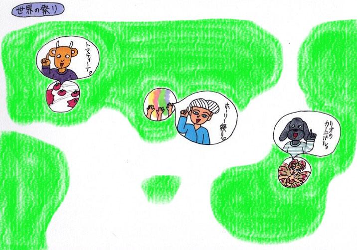 f:id:umenomi-gakuen:20180929085622j:plain