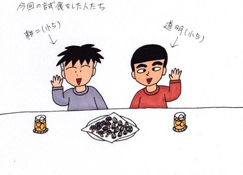 f:id:umenomi-gakuen:20180929110213j:plain