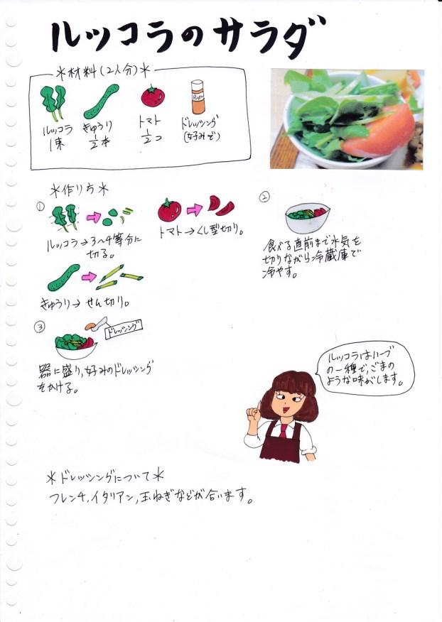 f:id:umenomi-gakuen:20180929230701j:plain