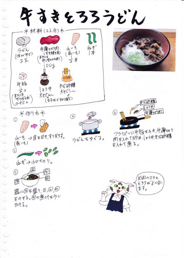 f:id:umenomi-gakuen:20180929232325j:plain