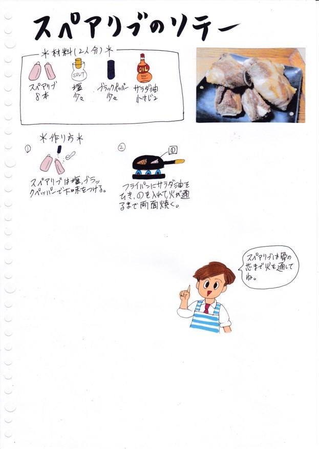 f:id:umenomi-gakuen:20180930010216j:plain