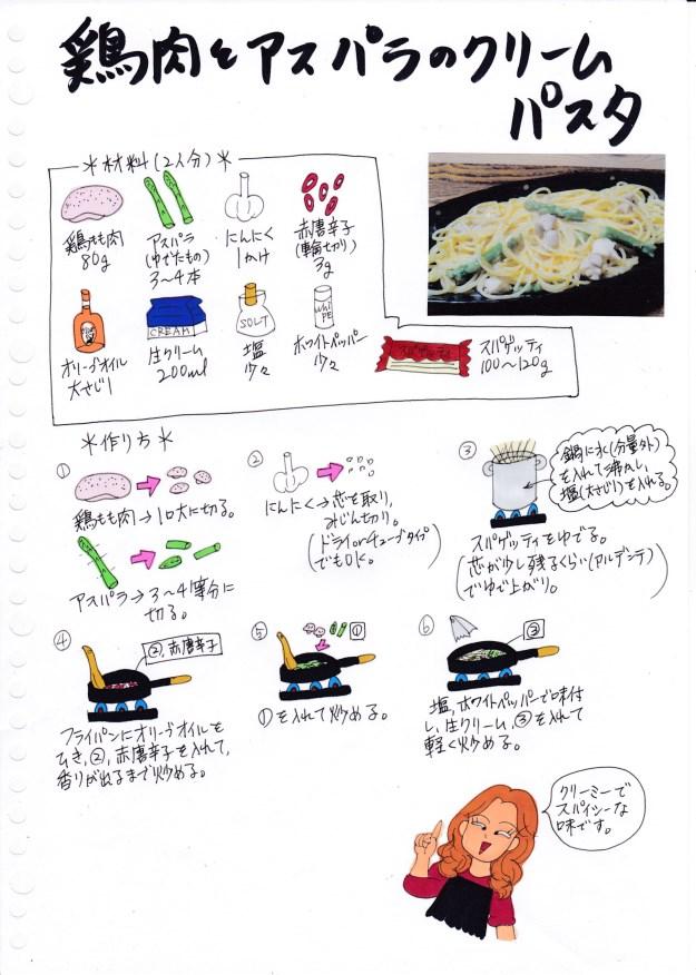 f:id:umenomi-gakuen:20180930052102j:plain