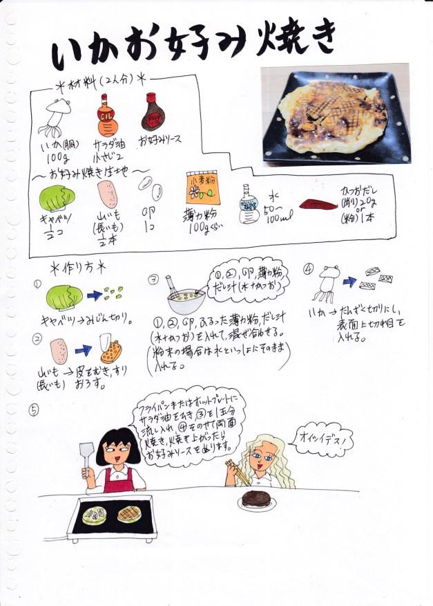 f:id:umenomi-gakuen:20180930094009j:plain