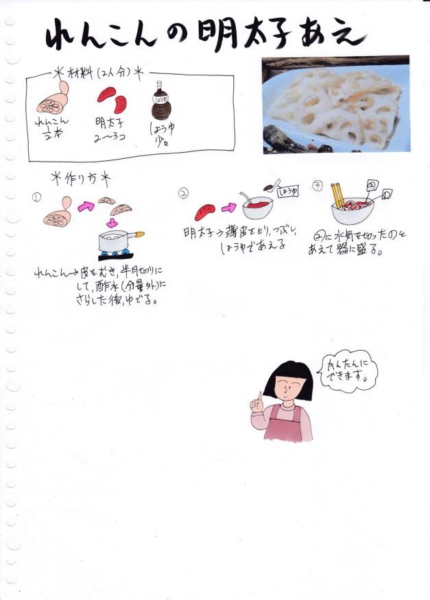 f:id:umenomi-gakuen:20180930102923j:plain