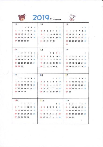 f:id:umenomi-gakuen:20181005155341j:plain
