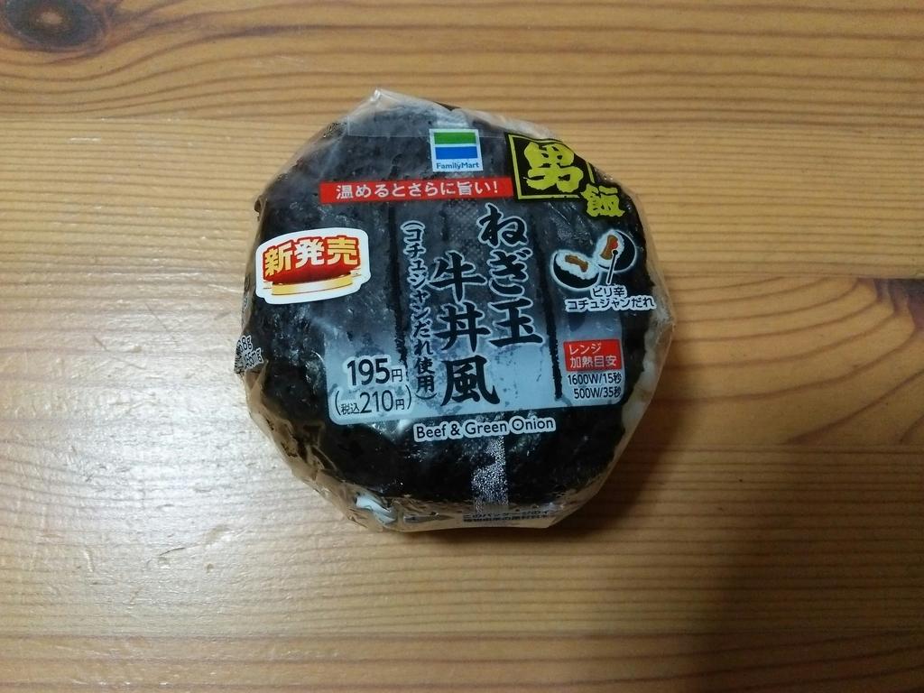 f:id:umenomi-gakuen:20181015175612j:plain