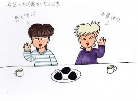 f:id:umenomi-gakuen:20181015180405j:plain