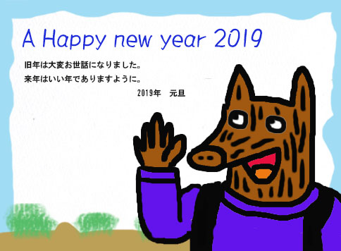 f:id:umenomi-gakuen:20181016174831j:plain