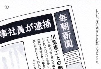 f:id:umenomi-gakuen:20181022173038j:plain