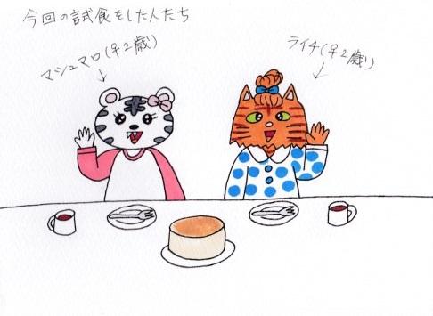 f:id:umenomi-gakuen:20181022180342j:plain