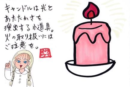f:id:umenomi-gakuen:20181022182736j:plain