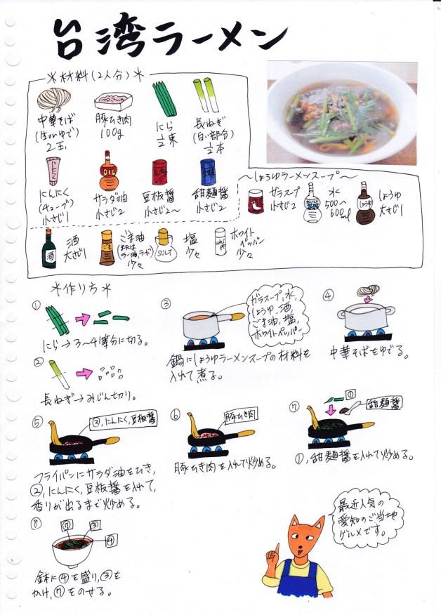 f:id:umenomi-gakuen:20181029175044j:plain