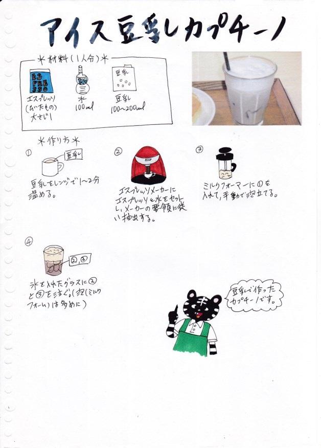 f:id:umenomi-gakuen:20181029180129j:plain