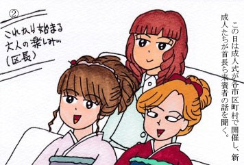 f:id:umenomi-gakuen:20181118165217j:plain
