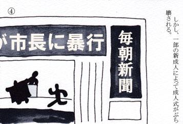 f:id:umenomi-gakuen:20181118165240j:plain