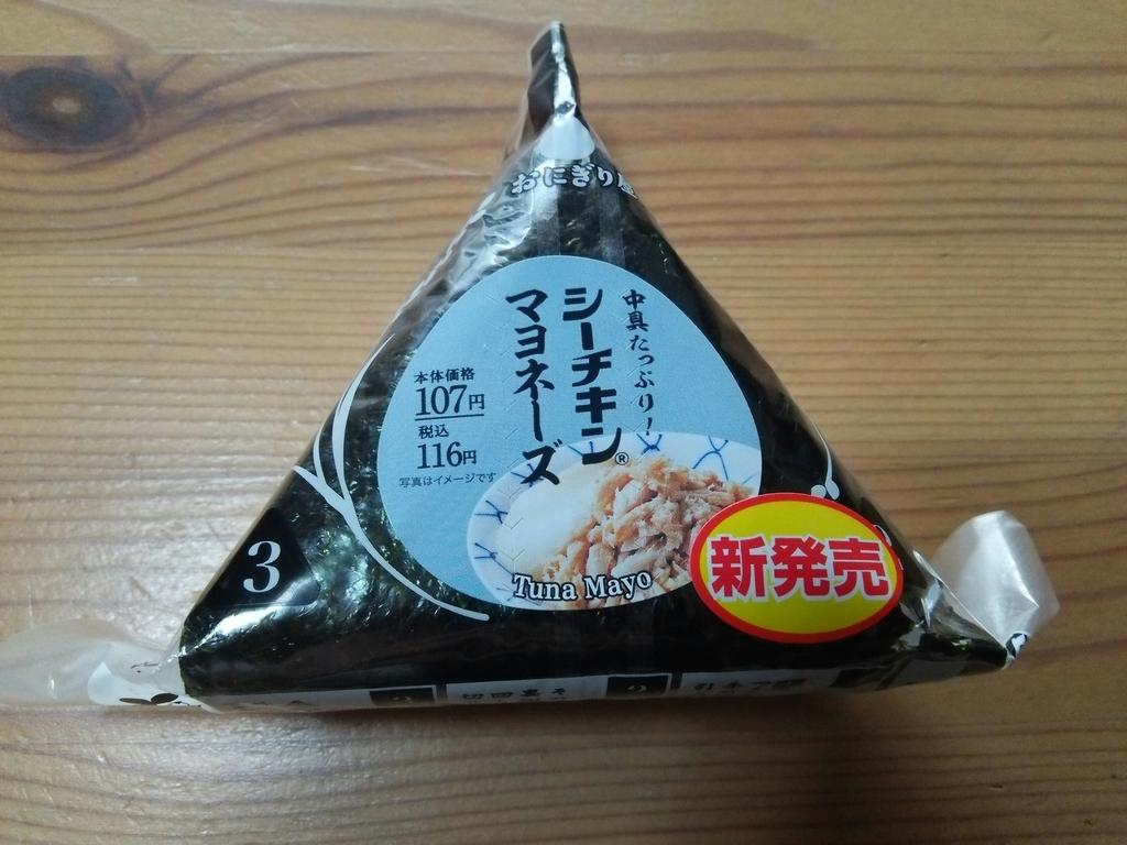 f:id:umenomi-gakuen:20181118175357j:plain