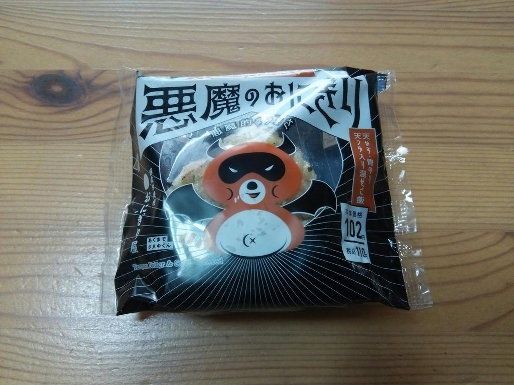 f:id:umenomi-gakuen:20181118175606j:plain