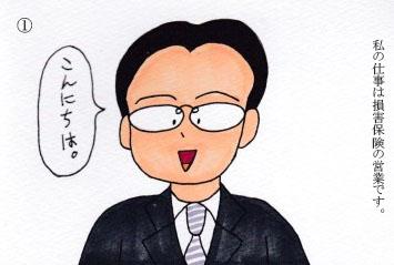 f:id:umenomi-gakuen:20181123163430j:plain