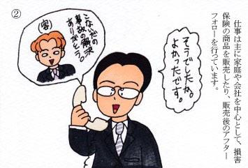 f:id:umenomi-gakuen:20181123163440j:plain