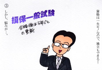 f:id:umenomi-gakuen:20181123163450j:plain