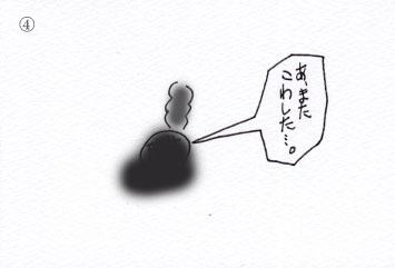 f:id:umenomi-gakuen:20181125213349j:plain
