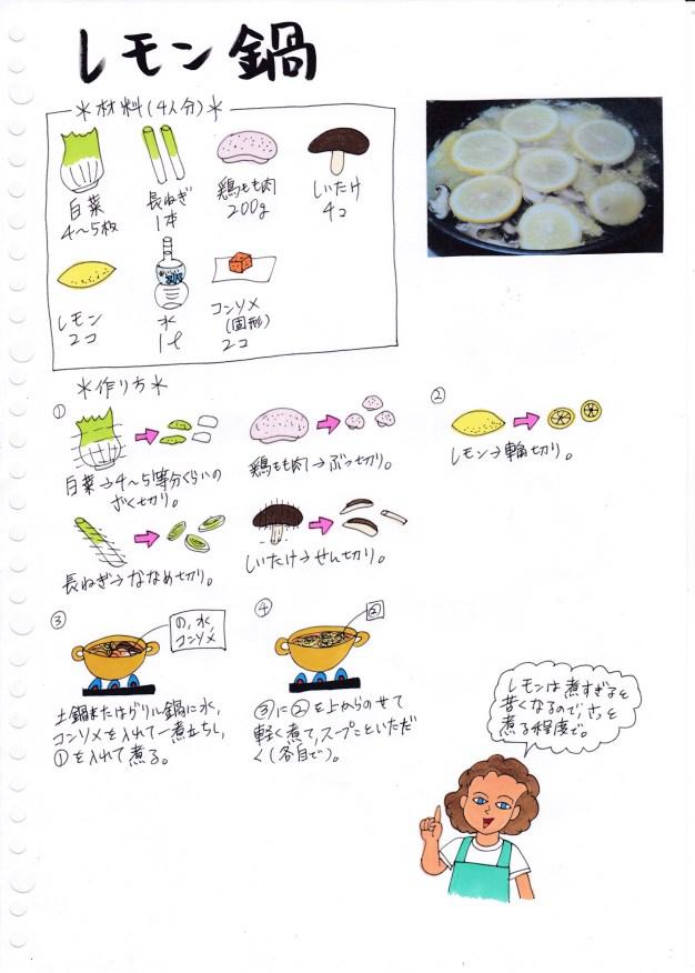 f:id:umenomi-gakuen:20181129034449j:plain