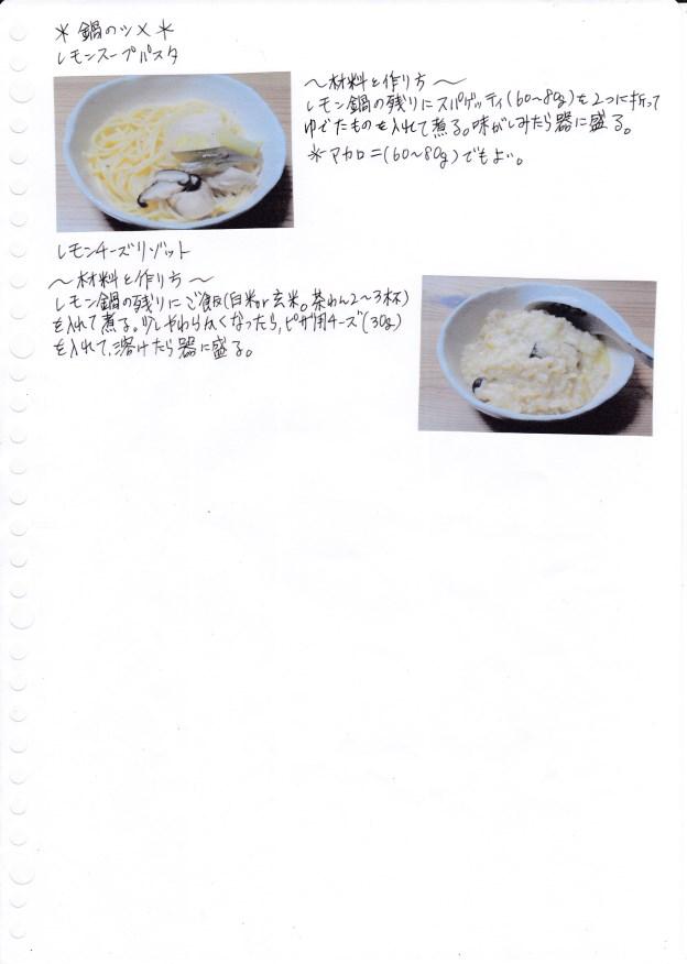 f:id:umenomi-gakuen:20181129034507j:plain