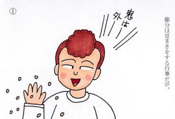 f:id:umenomi-gakuen:20181215164027j:plain
