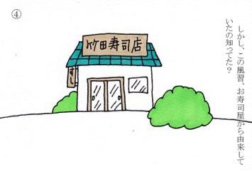 f:id:umenomi-gakuen:20181215164058j:plain