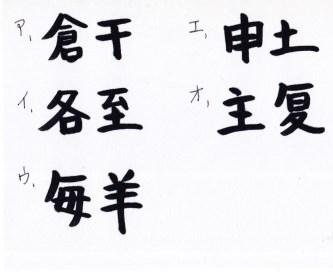 f:id:umenomi-gakuen:20181216171356j:plain