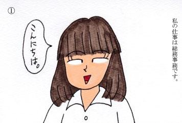 f:id:umenomi-gakuen:20181224153742j:plain