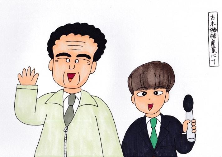 f:id:umenomi-gakuen:20181225184620j:plain