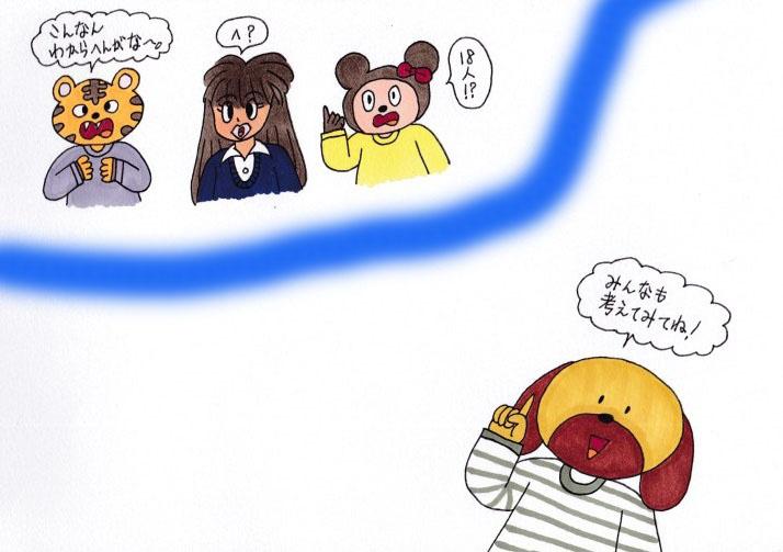 f:id:umenomi-gakuen:20181227003156j:plain