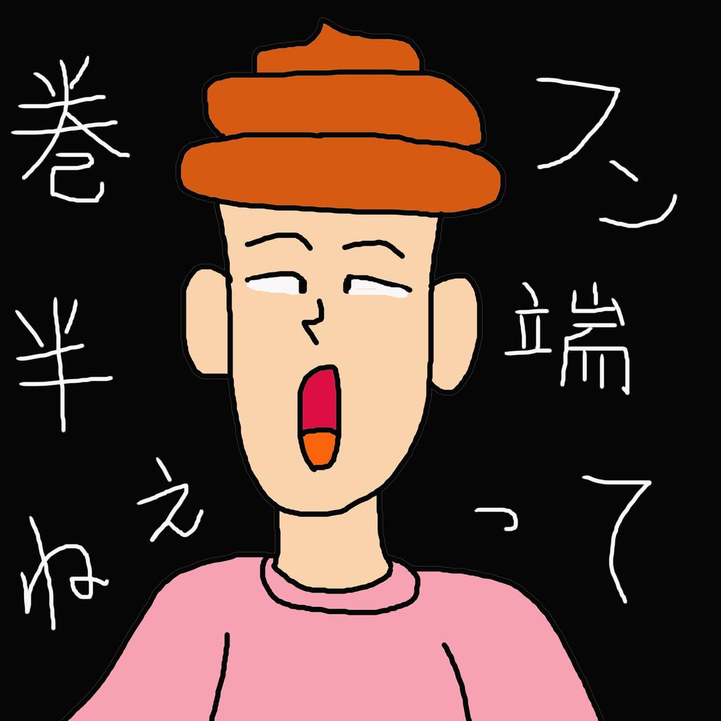 f:id:umenomi-gakuen:20181228180532j:plain